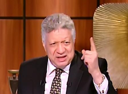 """مرتضى منصور: الشناوي """"ملوش مكان فى الزمالك""""..وأيمن حافظ باقٍ"""