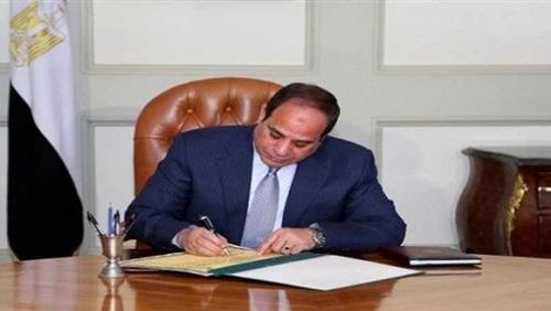 الرئيس السيسي يصدق على قانون « العلاوة الدورية »