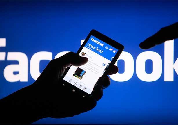 """قريبًا.. صورة ملفك الشخصي على فيسبوك تتحوّل لـ """"فيديو"""""""