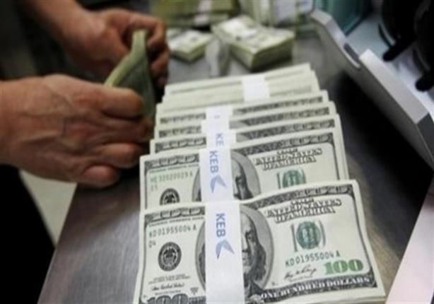 سعر الدولار الأمريكي ينخفض أمام الجنيه المصري بختام تعاملات اليوم 21 مارس
