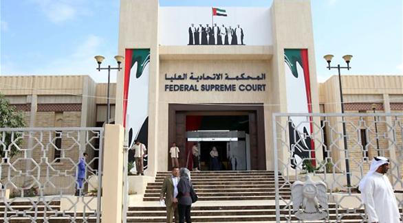 الإمارات تصدر أحكاما نهائية على أعضاء خلية المنارة الإرهابية