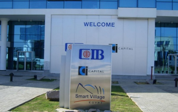 البنك التجاري الدولي: يطلق تطبيقاً يؤّمن تنفيذ التحويلات عبر الهواتف المحمولة