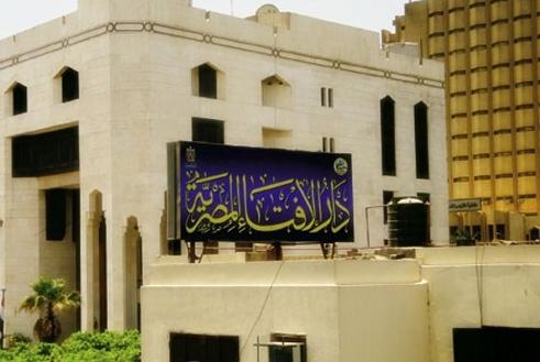 """الإفتاء: تنظيم """"حراس الدين"""" يعيد إحياء """"القاعدة"""" في سوريا"""
