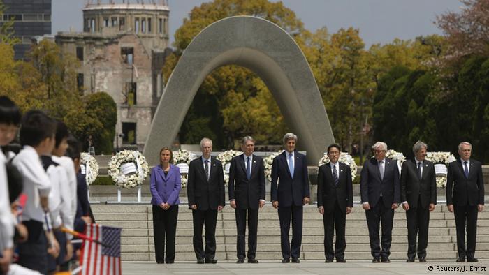 مجموعة «السبع» تدعو إلى عالم خالٍ من الأسلحة النووية والإرهاب