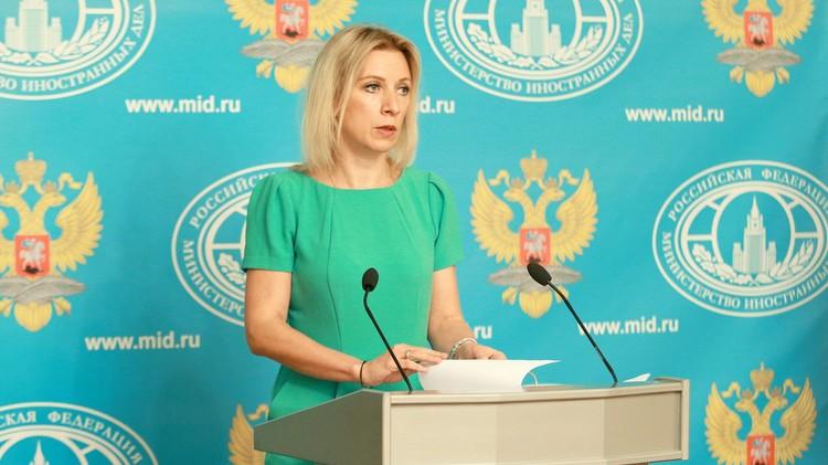 الخارجية الروسية: من الخطأ وصف العلاقات بين موسكو و امريكا بالحرب الباردة