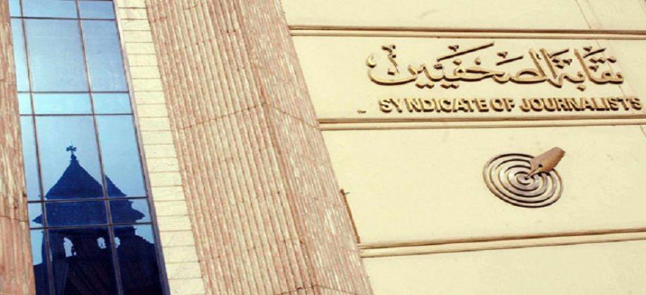 رابطة الشئون العربية بنقابة الصحفيين : قمة شرم الشيخ بعث جديد للحوار العربي الأوروبي