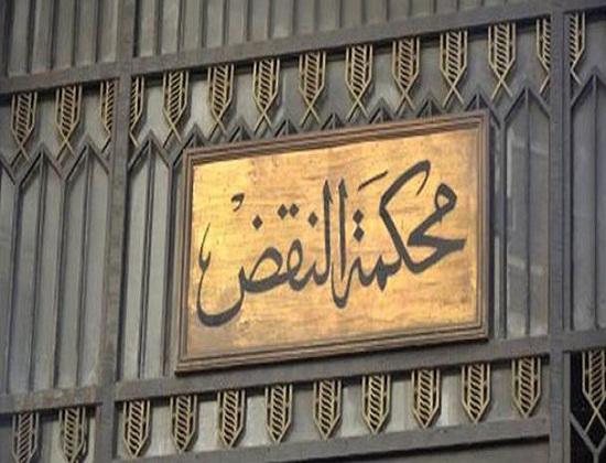 «النقض» تلغي حكمًا بسجن 38 إخوانيا بدمياط لمدة 5 سنوات وتقضي بإعادة محاكمتهم
