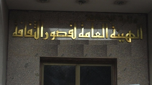 هيئة قصور الثقافة تنظم أنشطة متنوعة بفرع القاهرة