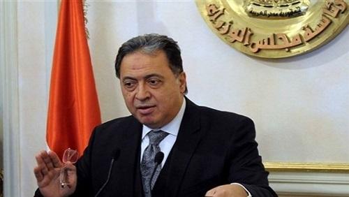 وزير الصحة يشارك في منتدى الصحة المصري الألماني ببرلين الأربعاء المقبل