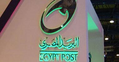 البريد يطلق خدمة إرسال واستقبال التحويلات المالية من وإلى البنوك