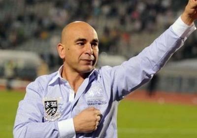 المصري يرسل فاكسا رسميا للجبلاية يعلن رفضه لعب مبارياته خارج بورسعيد