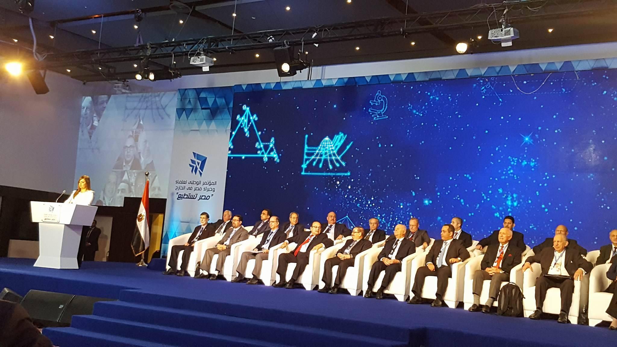 الكنيسة الأرثوذكسية: مؤتمر مصر تستطيع بالتعليم دعوة للتأكيد على قيمة العلم والعمل