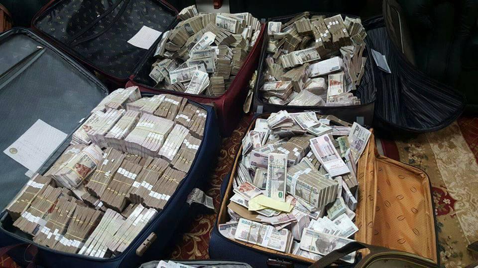الداخلية تضبط تاجرين مخدرات غسلا 35 مليون جنيه في العقارات والتجارة