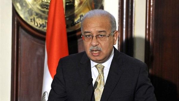 الجريدة الرسمية تنشر قرار مجلس الوزراء بتحديد إجازة عيد الفطر المبارك