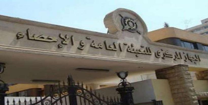 المركزي للإحصاء: بدء المرحلة الأولى لتعداد مصر2017