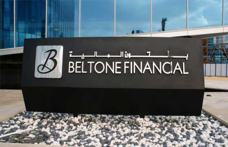 الرقابة المالية تدرس مقاضاة «بلتون» بتهمة التلاعب