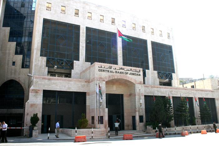 المركزي الأردني: 13.4 ألف حركة دفع عبر الهواتف المحمولة منذ بداية العام