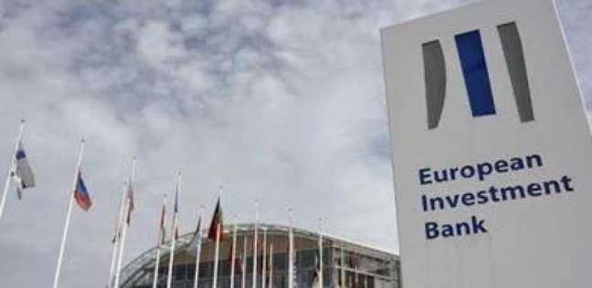بنك الاستثمار الأوروبي: 2 مليار يورو لدول الجوار ومصر لمواجهة كورونا