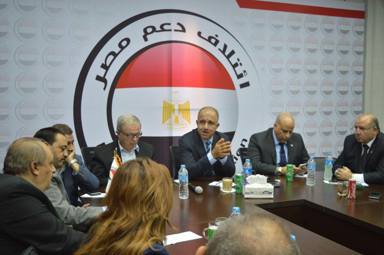 """""""دعم مصر"""": تعيين الحدود مع السعودية اتفاقية ينظرها البرلمان طبقا للائحته الداخلية"""