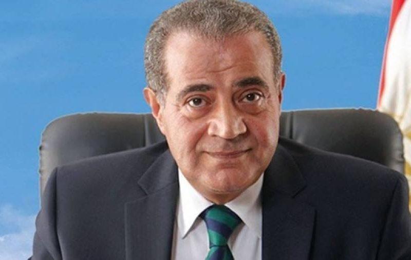 «تموين بنى سويف»: تنفيذ قرارات الرئيس بشأن زيادة الدعم ابتداءً من الشهر المقبل 