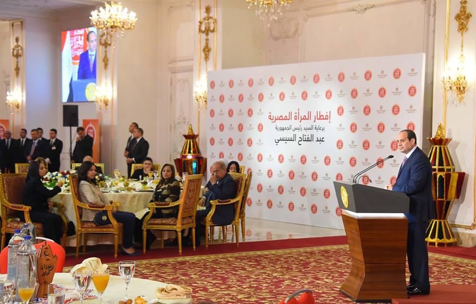 صور|  الرئيس السيسي يشارك فى مأدبة إفطار بإطار الاحتفال بعام المرأة