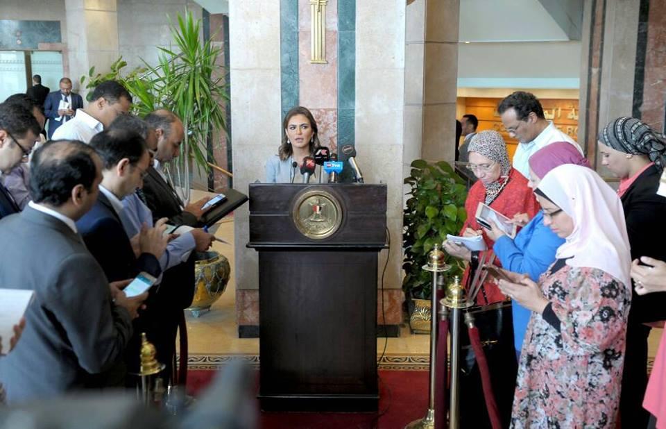وزيرة الاستثمار : تعديلات قانون الشركات يهدف لتحسين مركز مصر بالتقارير الدولية