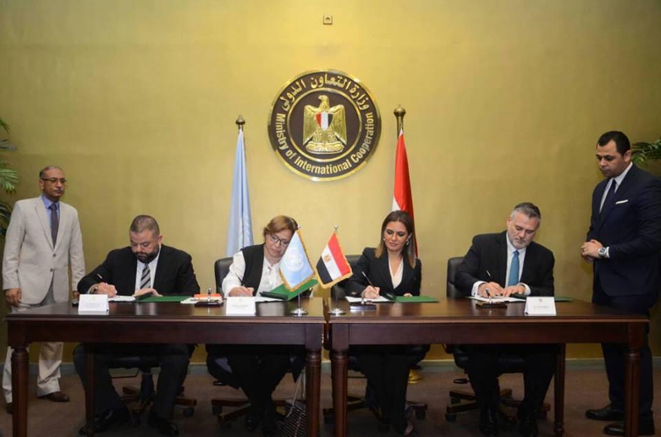سحر نصر توقع اتفاقا مع الأمم المتحدة لإنشاء أول صندوق استثمارى تنموى
