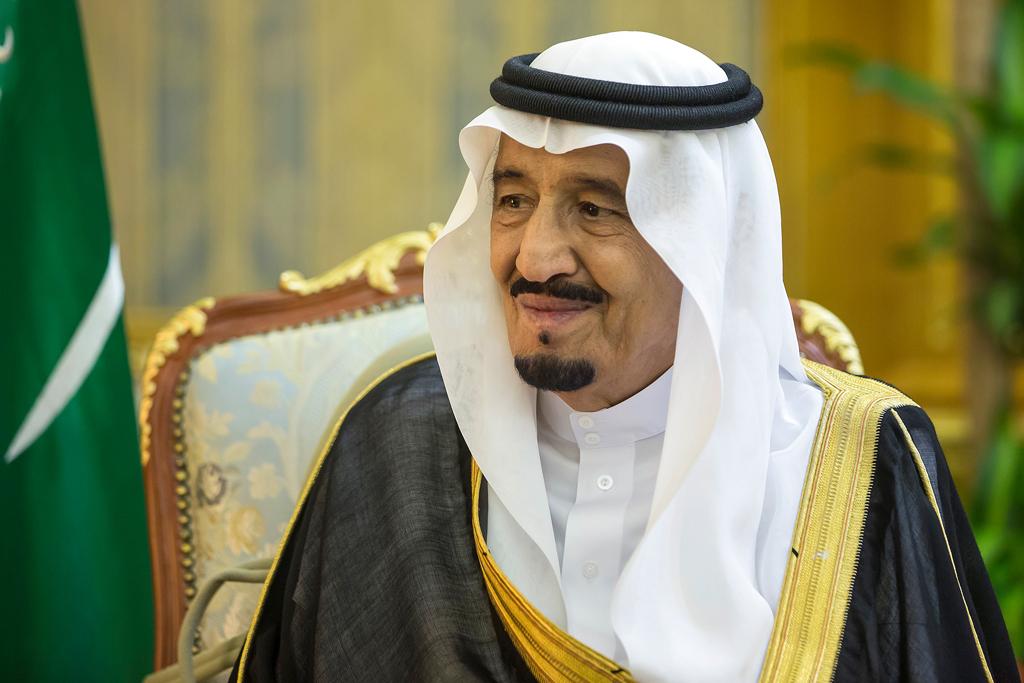 السعودية تدين وتستنكر الهجوم الإرهابي على مطعمٍ في مِقديشو