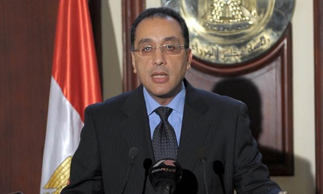 رئيس الوزراء يصدر قرارات بتخصيص أراض بعدد من المحافظات