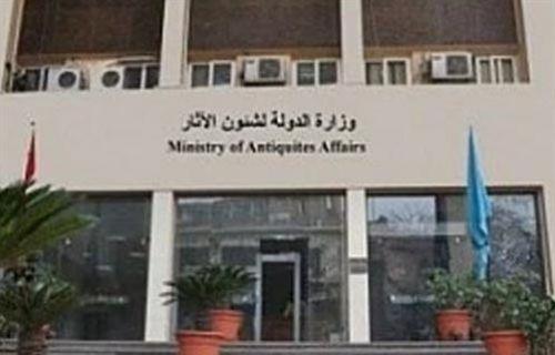 وزارة الآثار توضح حقيقة فقد 33 ألف قطعة أثرية من المخازن