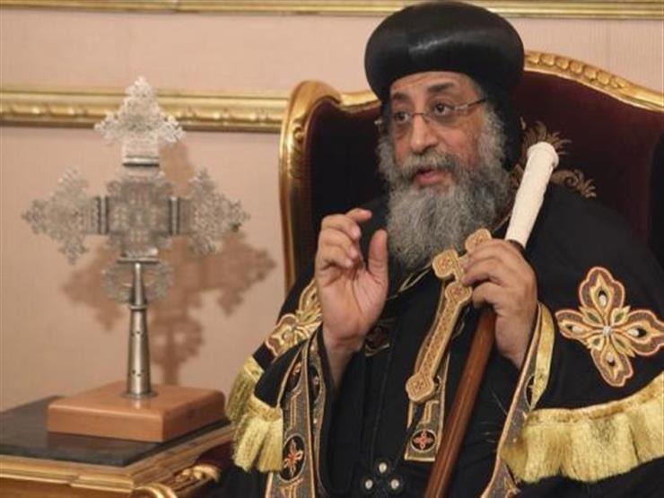 البابا تواضروس خلال عظته الأسبوعية: مصر تخوض معركة كبرى ضد الإرهاب