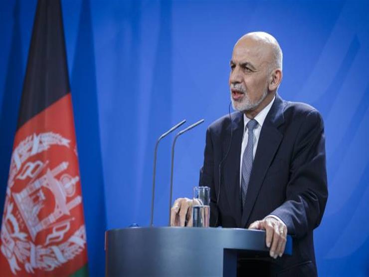 الرئيس الأفغاني : لن نبرم أى اتفاق للسلام مع طالبان خلف الأبواب المغلقة