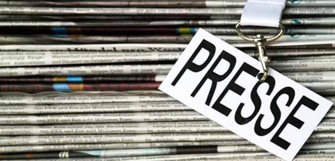 """""""الدولي للصحفيين"""": اتفاقية دولية جديدة لحماية العاملين بالوسائط الإعلامية"""