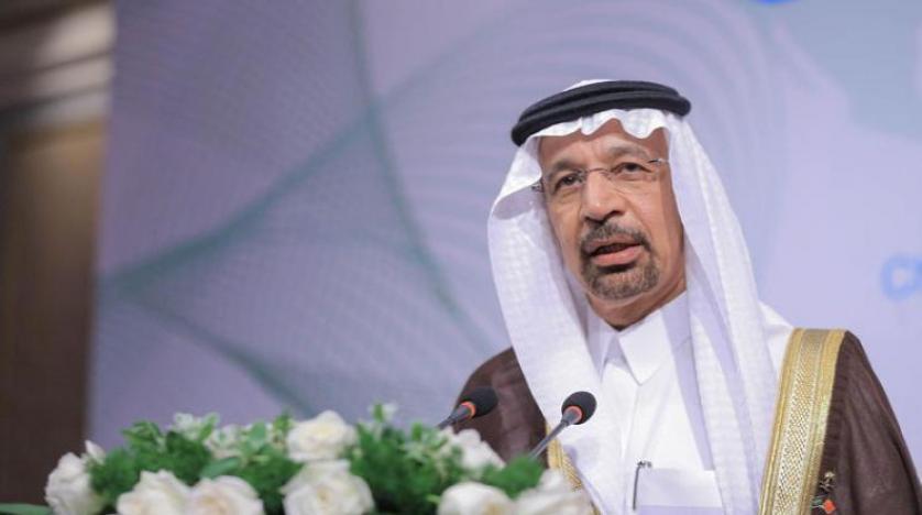 السعودية وروسيا توقعان مذكرة تفاهم في مجال الطاقة