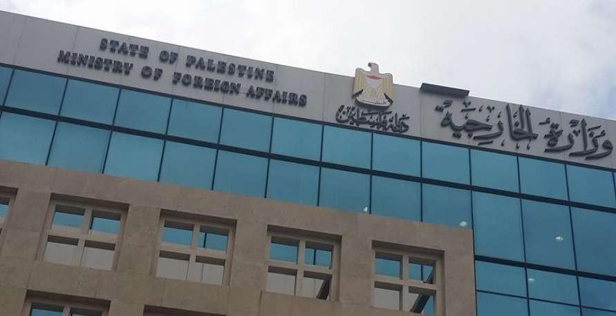 الخارجية الفلسطينية: إسرائيل تجر المنطقة لمربع الصراع الديني