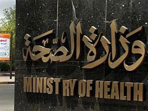 الصحة: تسجيل 115 حالة إيجابية جديدة لفيروس كورونا و 20 حالة وفاة