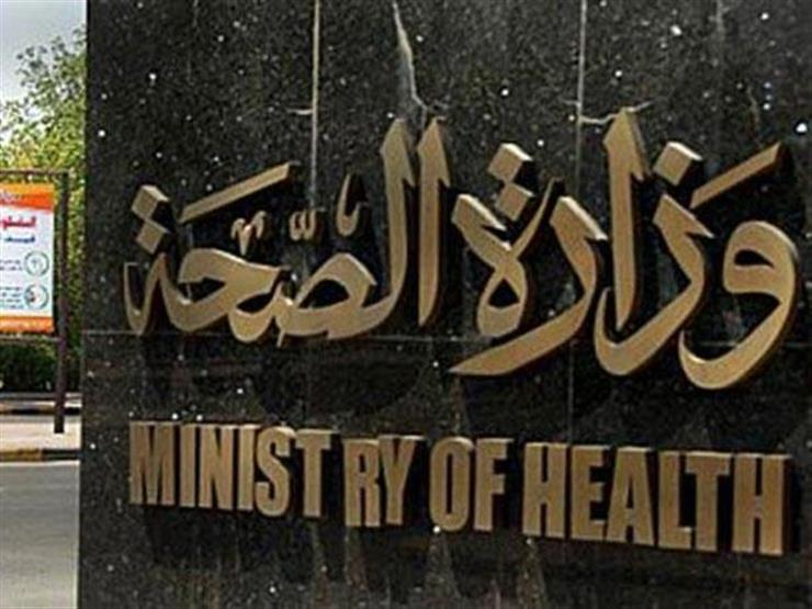 الصحة: تقديم الخدمة العلاجية لـ 54 الف مواطن من خلال القوافل المجانية
