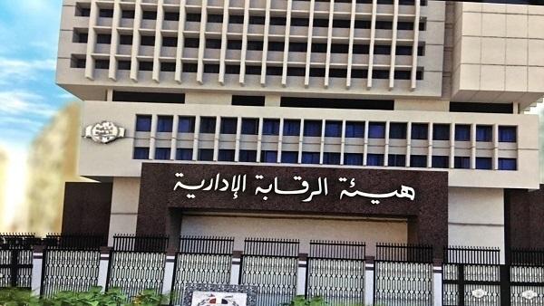 ضبط مسئولة التنظيم بحي شمال المنيا لتورطها فى وقائع فساد