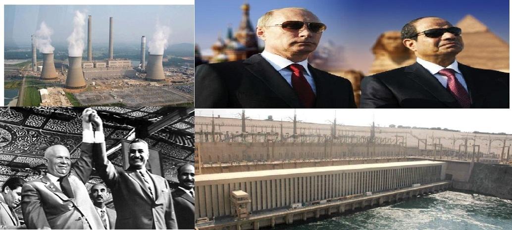 2017 .. علامة فارقة في الشراكة المصرية الروسية