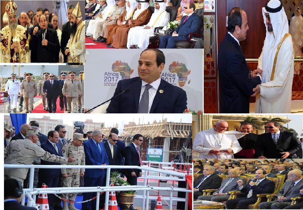 بالصور / السيسي يغير ملامح مصر في عام