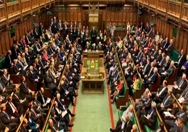 """""""المحافظين البريطاني"""" يجمد عضوية 25 نائبا لنشرهم تعليقات معادية للإسلام"""
