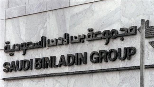 شركة بن لادن السعودية تنفي استحواذ الدولة عليها