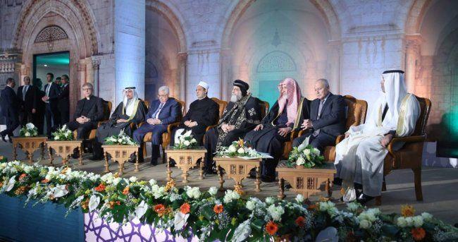 البيان الختامي لمؤتمر الأزهر يشدد على دعمالشعبالفلسطينيفي مواجهة القرارات المتغطرسة