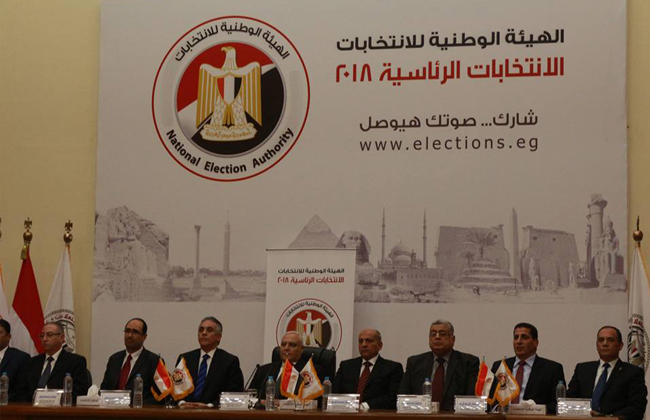 ضوابط الهيئة الوطنية للانتخابات بشأن الدعاية وتصويت المصريين بالخارج