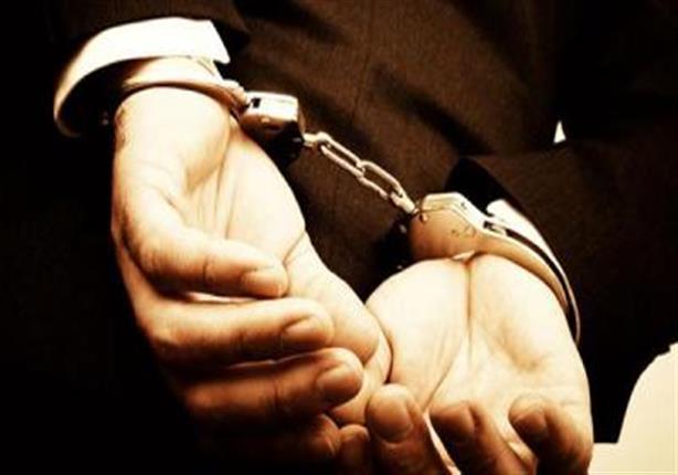 ضبط شخص مطلوب في 628 حكمًا قضائيًا بإجمالى مدد عقوبات بلغت 418 سنة