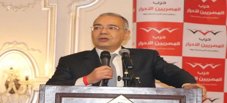 «المصريين الأحرار» يهنئ الرئيس والشعب المصري بذكرى المولد النبوي الشريف