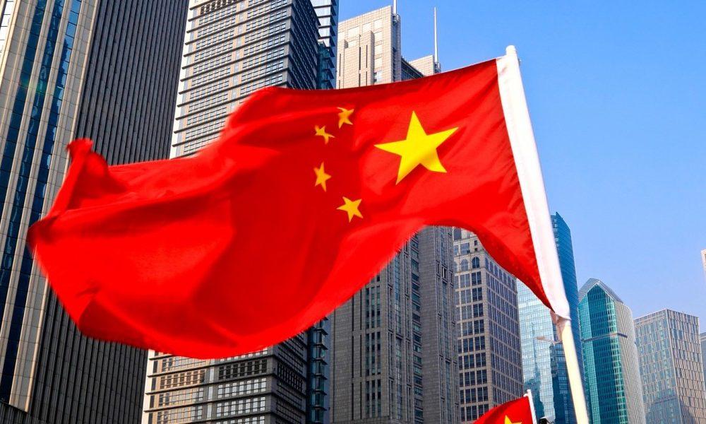 الصين تؤكد أن جوانب الاتفاق مع أوروبا أكبر من الاختلافات