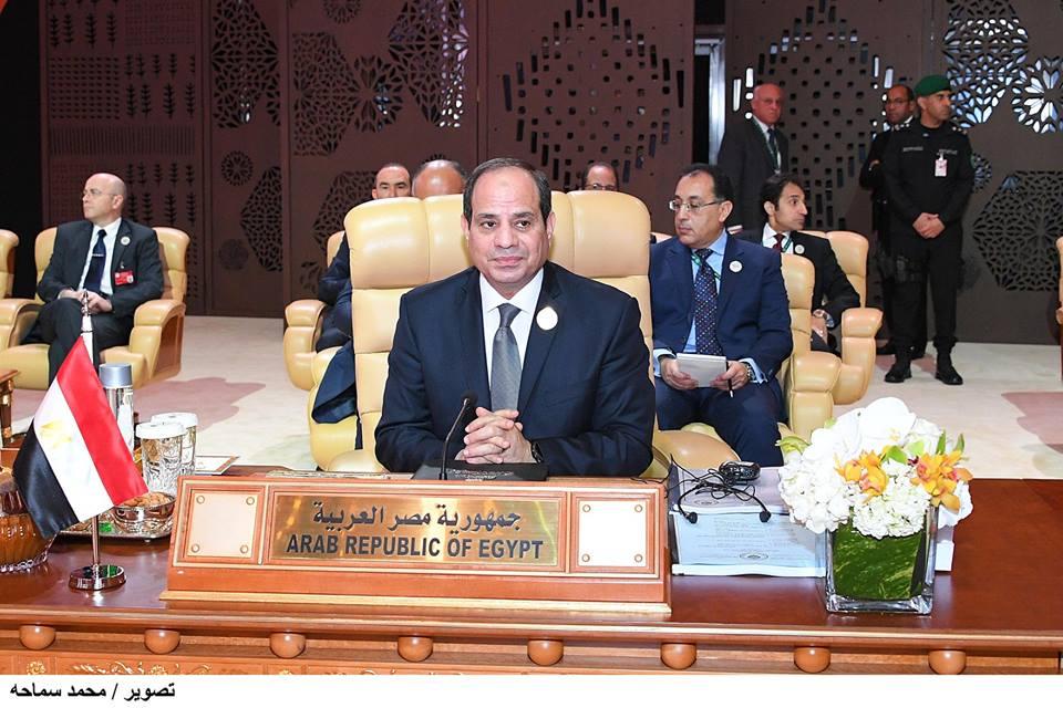 قمة الظهران ورسائل الرئيس السيسي للقادة العرب تتصدر اهتمامات الصحف المصري