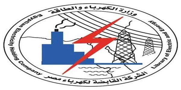 وزارة الكهرباء تنفي تحصيل غرامات التخلف عن الانتخابات على الفواتير