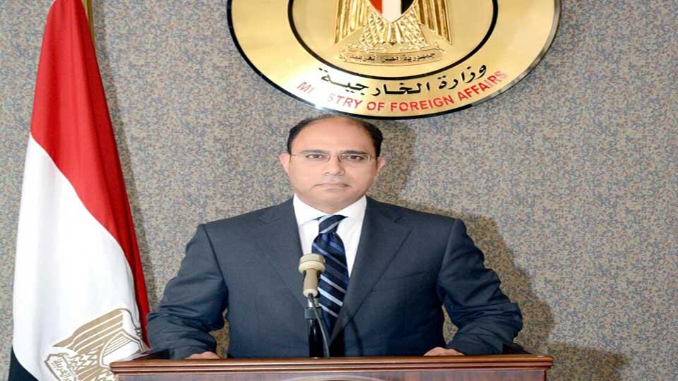 """مصر تحتفل غداً بذكرى """"يوم أفريقيا"""""""
